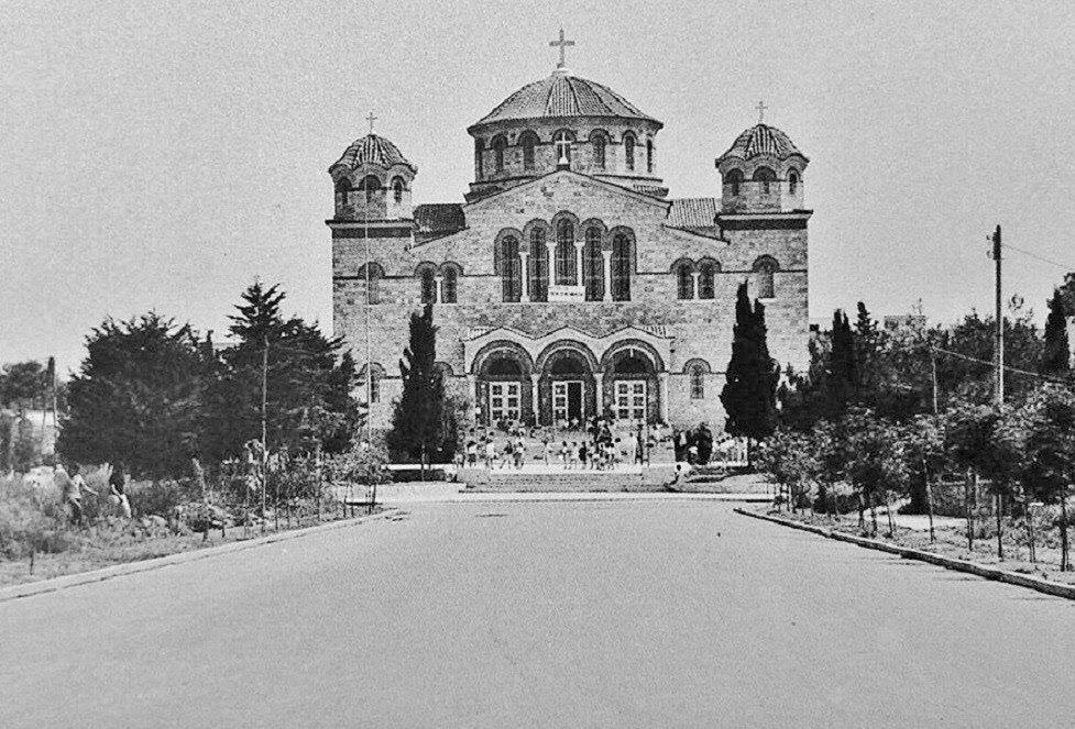 Η Παναγίτσα Παλαιού Φαλήρου την δεκαετία του 1960