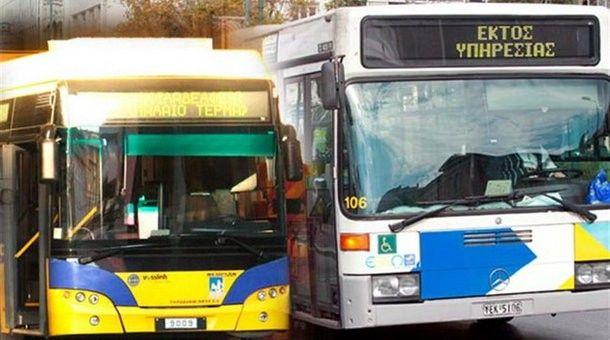 Στάση εργασίας την Τετάρτη σε τρόλεϊ και λεωφορεία