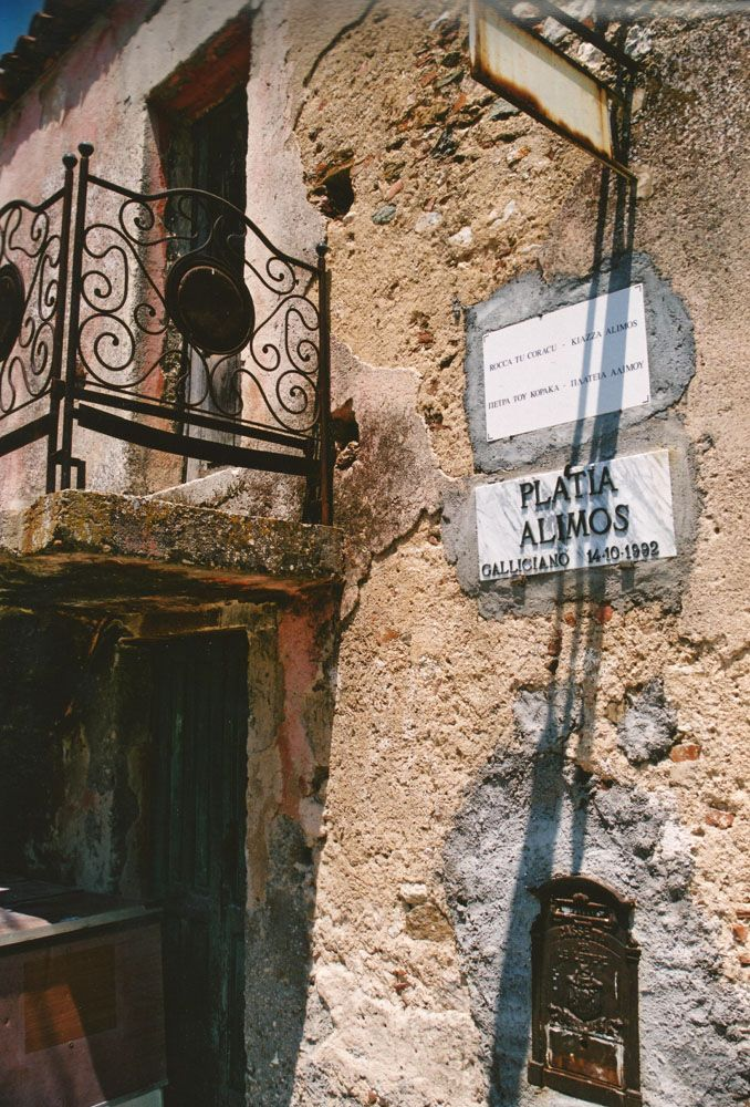 «Platia Alimos» ανακαλύψαμε πως υπάρχει σε ελληνόφωνο χωριό της Καλαβρίας –Η ιστορία