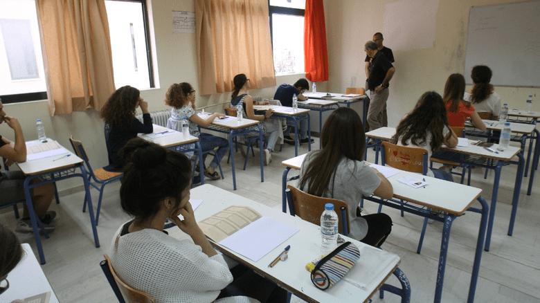 Το πρόγραμμα των Πανελληνίων Εξετάσεων