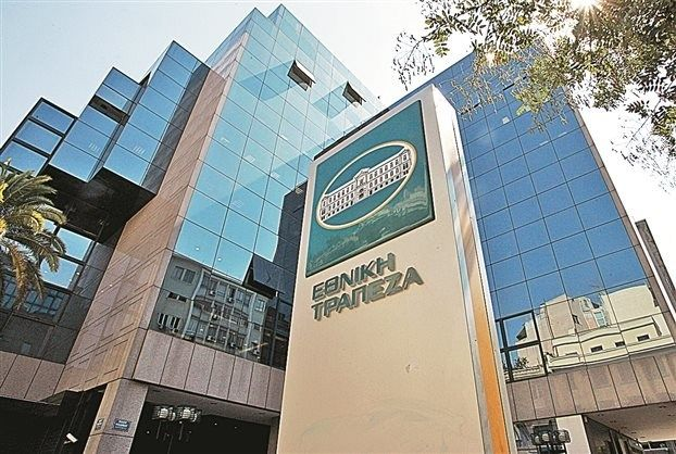 Εποχικό προσωπικό ζητά η Εθνική Τράπεζα – Ποια υποκαταστήματα των Νοτίων ετοιμάζονται να προσλάβουν