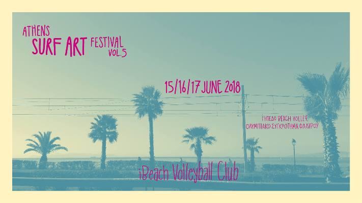 Το Surf Art Festival Vol. 5 έρχεται στο Φάληρο