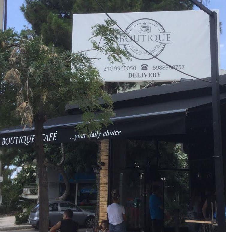 Ξεκινά σήμερα τη λειτουργία του το Boutique Café