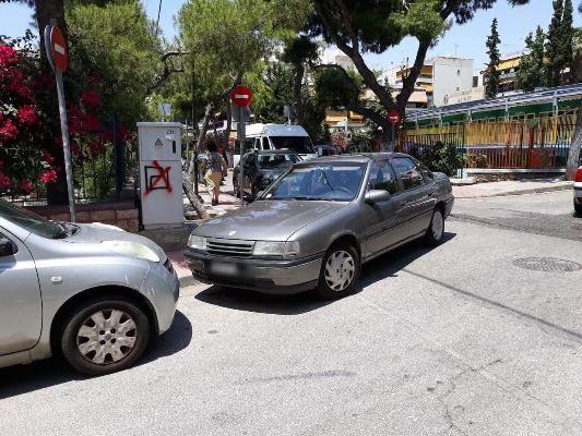 Mail από αναγνώστη σχετικά με το αυτοκίνητο που έχει παρκάρει μπροστά στη ράμπα