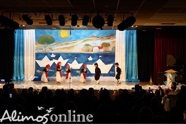 Λιλιπούτειοι πρωταγωνιστές στην γιορτή του Παιδικού Σταθμού της οδού Μανδηλαρά