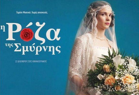 Γιώργος Κορδελλάς: Ο σκηνοθέτης της ταινίας «Η Ρόζα της Σμύρνης» έρχεται στο Cine Άλιμος