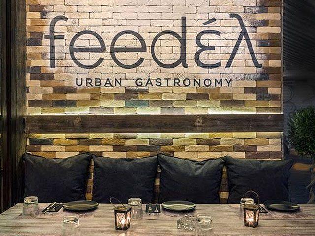 To Feedέλ Urban Gatronomy έρχεται για μία ημέρα ως pop-up bar στον Άλιμο