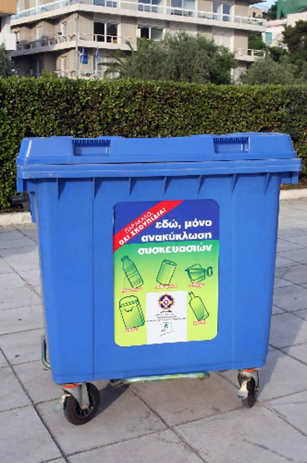 Η ανακοίνωση της Αντιδημάρχου Καθαριότητας, Δώρας Σύρμα, σχετικά με τα απορρίμματα