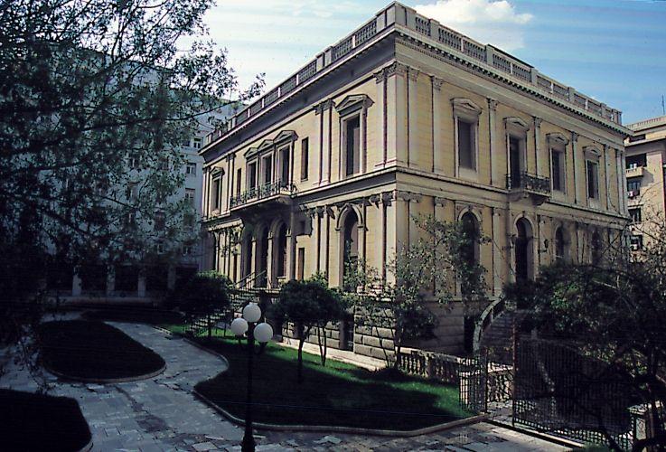 Επίσκεψη στο Νομισματικό Μουσείο με ειδική τιμή για τους Αλιμιώτες και τις Αλιμιώτισσες