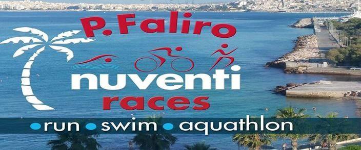 Παλαιό Φάληρο: Το Σαββατοκύριακο οι 4οι Αγώνες «P. Faliro Nuventi Races 2018»
