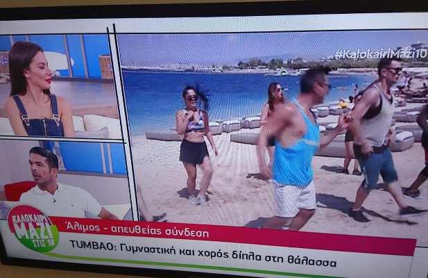 Tumbao με το «Καλοκαίρι μαζί στις 10» στην παραλία του Αλίμου