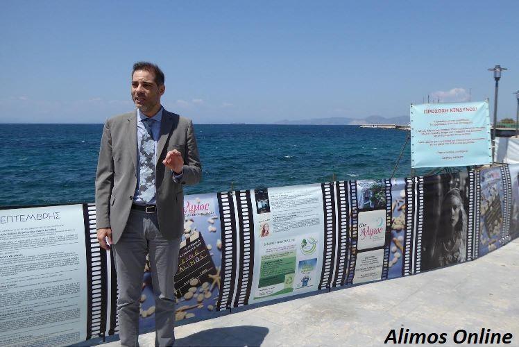 Αποκλειστικό: Ο Δήμαρχος Αλίμου, Ανδρέας Κονδύλης, μάς μίλησε για την κατάρρευση του παραλιακού πεζόδρομου