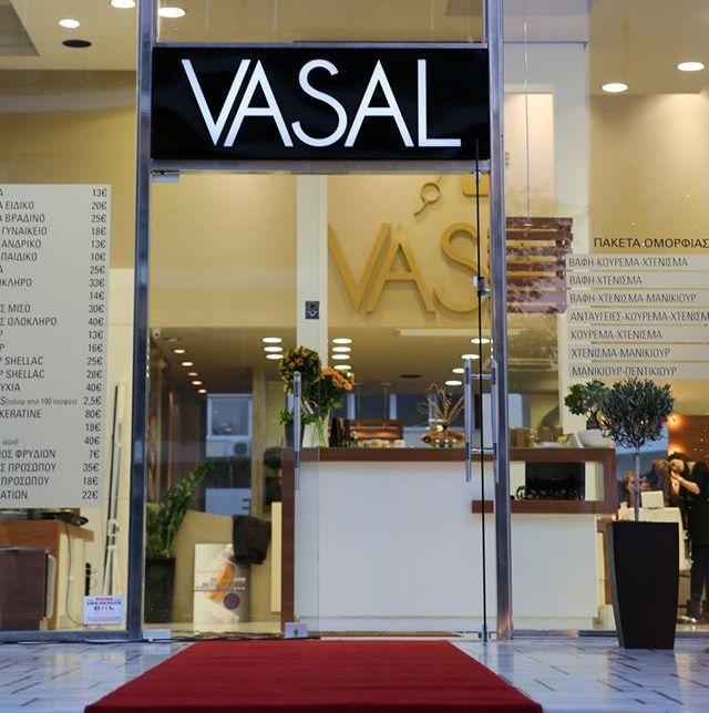 Όλο τον Αύγουστο θα είναι ανοιχτό το «Vasal»