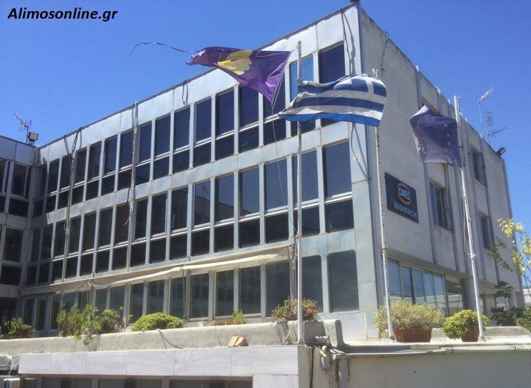 Φωτιά στα κεντρικά γραφεία του ΟΑΕΔ στον Άλιμο