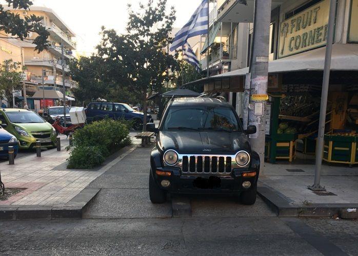 Το παρκάρισμα σε ράμπα στη Θουκυδίδου