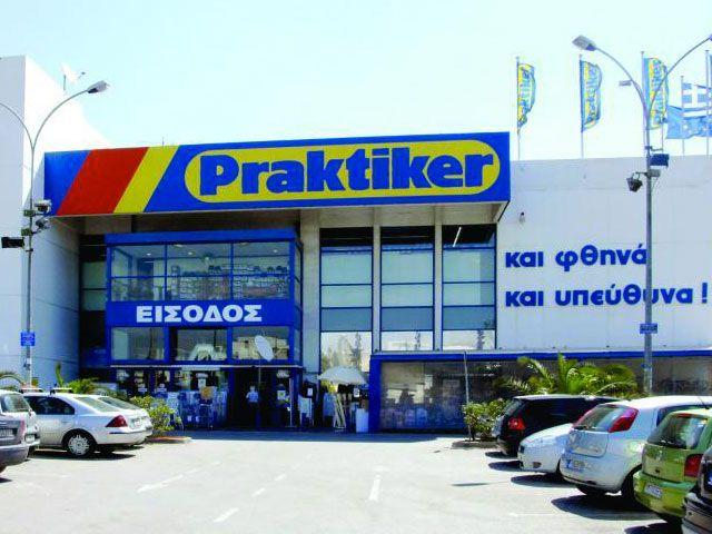 Praktiker: Το κατάστημα του Ελληνικού ήταν το πρώτο της Ελλάδας