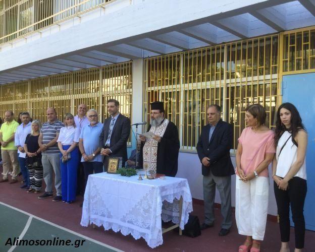 Η νέα σχολική χρονιά ξεκίνησε: Ο αγιασμός στα σχολεία και το δώρο του Δημάρχου στα «πρωτάκια»
