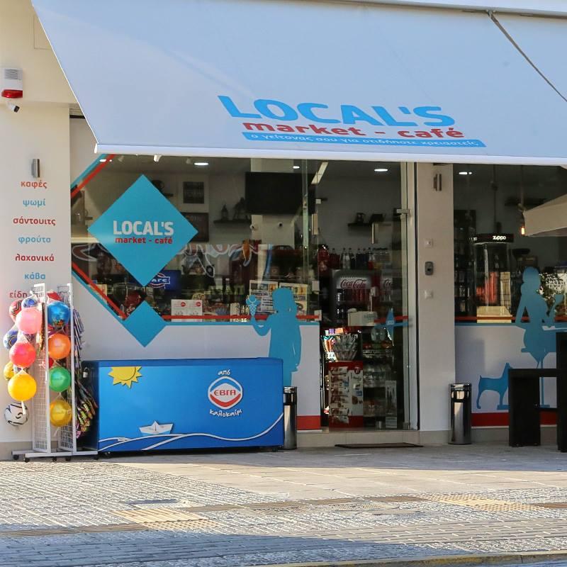 Το Local's είναι ο προορισμός μας για τα ψώνια, το ψωμί και τον καφέ