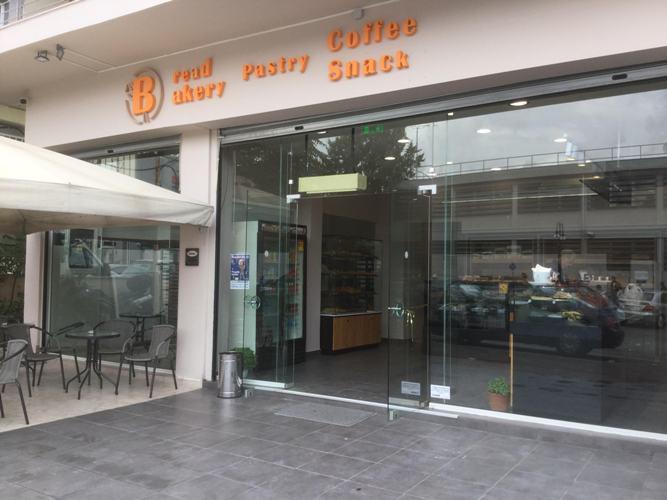Bread Bakery: ο νέος φούρνος της πόλης μας κάνει το ζύμωμα τέχνη