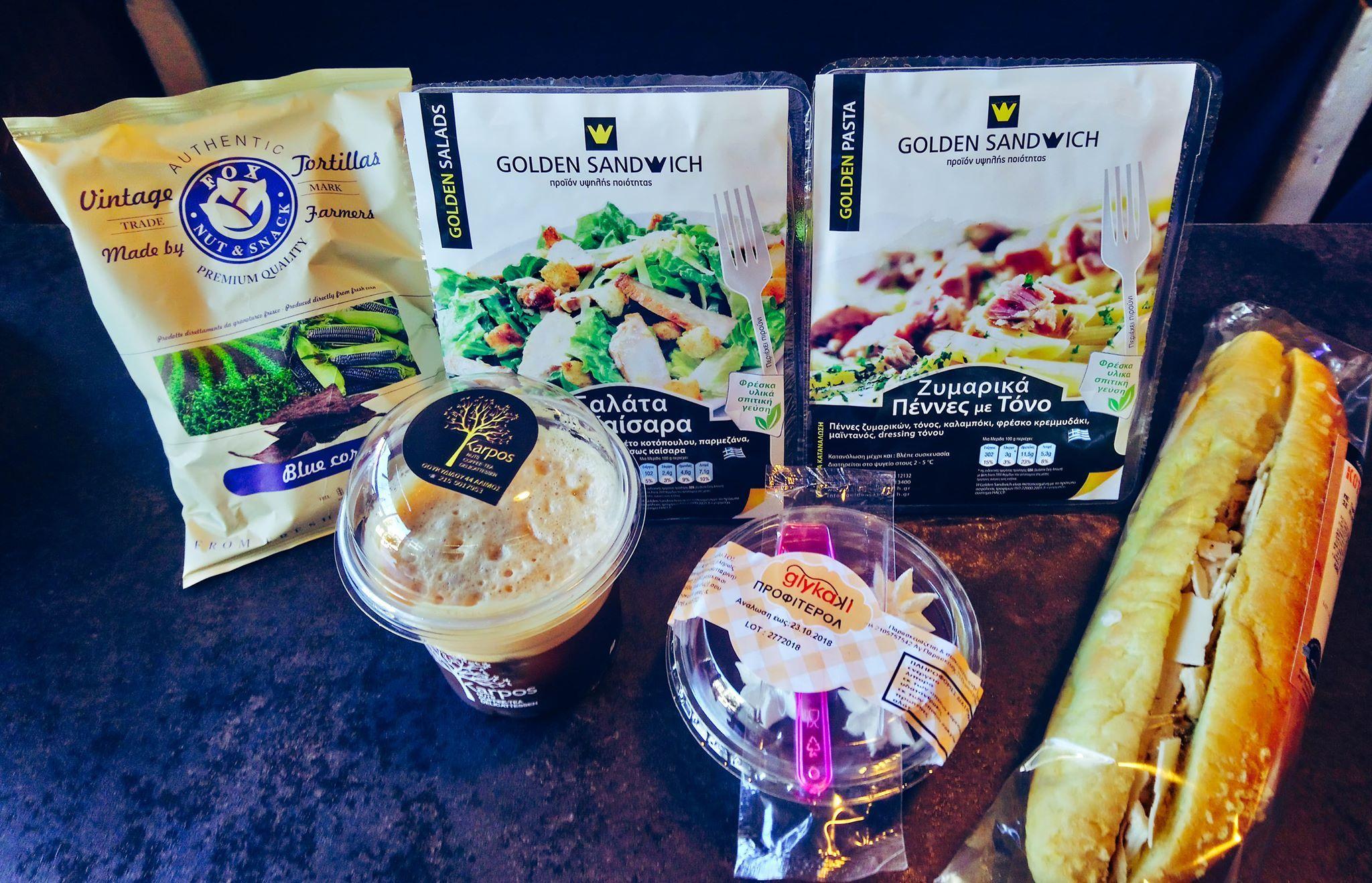 Καφές, φαγητό και γλυκό είναι η ολοκληρωμένη πρόταση της ημέρας από τον «Karpο»