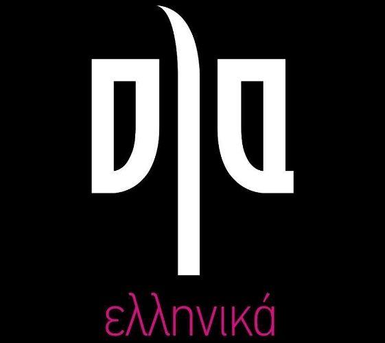Το επίσημο opening του «Ola ελληνικά club»