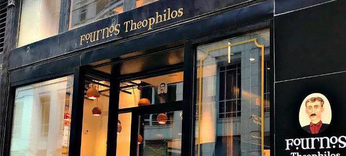 Γεύση από Καλαμάκι έχει ο Fournos Theophilos που άνοιξε στη Νέα Υόρκη