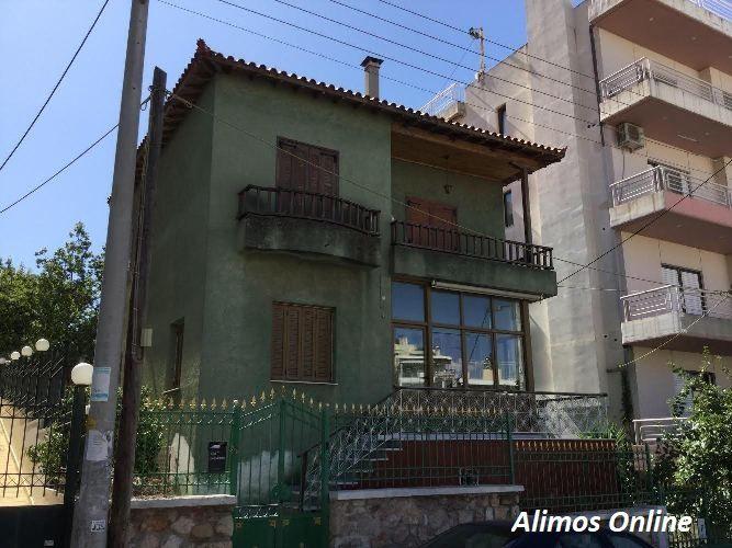Ένα ιδιαίτερο σπίτι στον Άλιμο