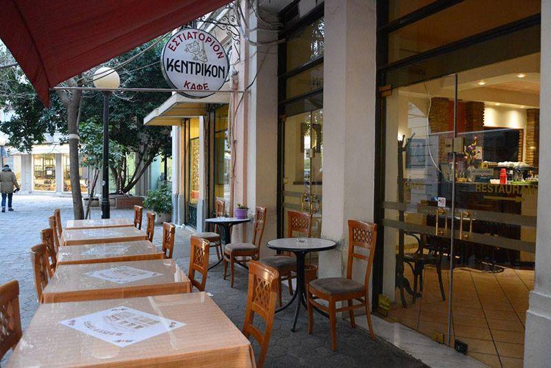 Τέλος εποχής για το εμβληματικό εστιατόριο «Κεντρικόν»