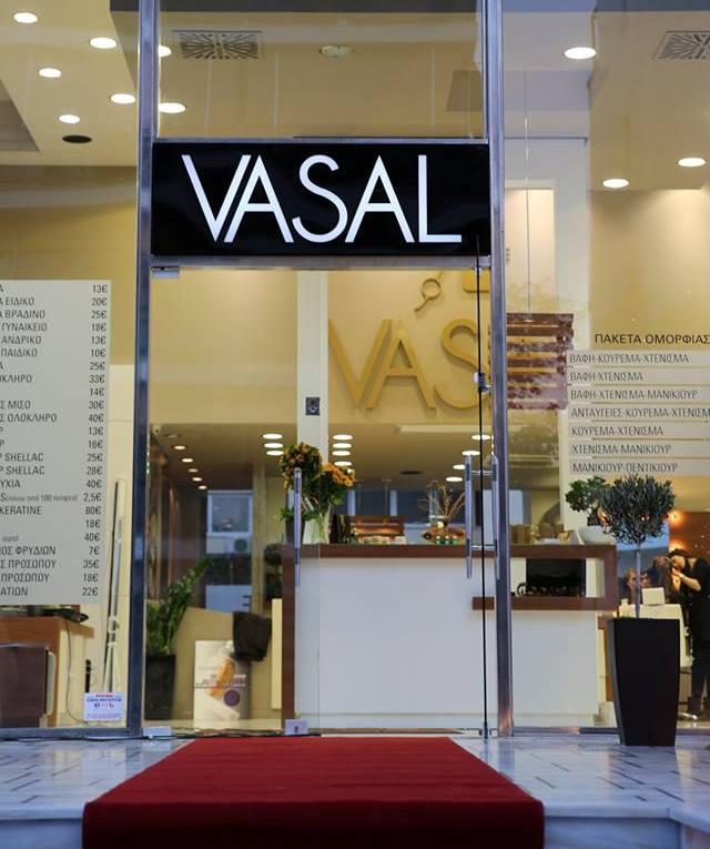 Το Vasal γιορτάζει 5 χρόνια λειτουργίας και προσφέρει 20% έκπτωση για όλο τον Νοέμβριο