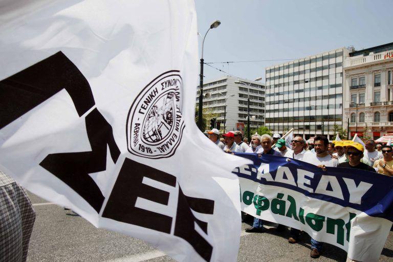 24ωρη απεργία από τη ΓΣΕΕ στις 28 Νοεμβρίου
