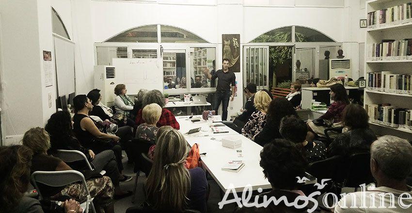 Καθήλωσε το κοινό απόψε ο Δημήτρης Φλαμούρης με την ομιλία του σχετικά με τις ανθρώπινες σχέσεις