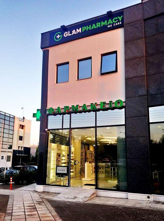 Το διευρυμένο ωράριο του Glam Pharmacy