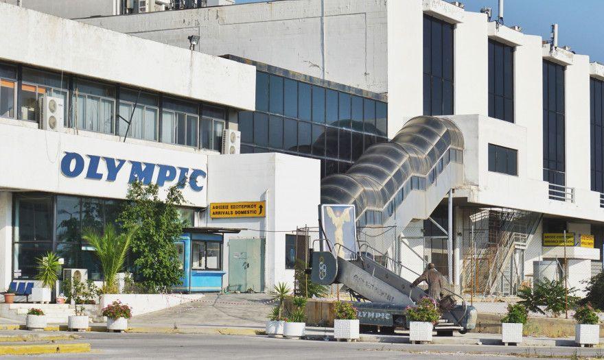 Οι επιχειρήσεις που αρνούνται να φύγουν από το Ελληνικό και τα ζητήματα που εκκρεμούν ώστε να προχωρήσει η επένδυση