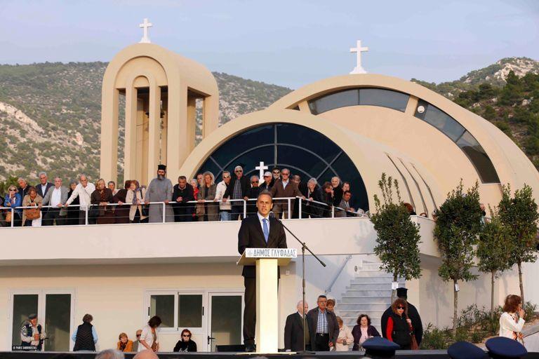 Πραγματοποιήθηκαν τα θυρανοίξια του Ιερού Ναού στο νέο Κοιμητήριο του Δήμου Γλυφάδας