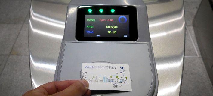 Ο ΟΑΣΑ προμηθεύεται 500.000 κάρτες και 51.700.000 εισιτήρια