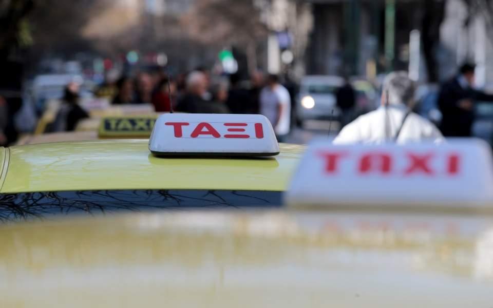 Χωρίς ταξί σήμερα η Αθήνα