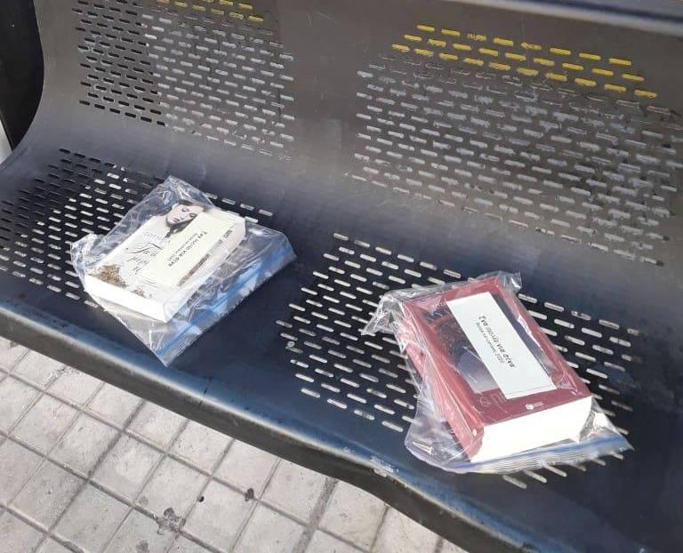 Ο Άλιμος γέμισε σήμερα βιβλία