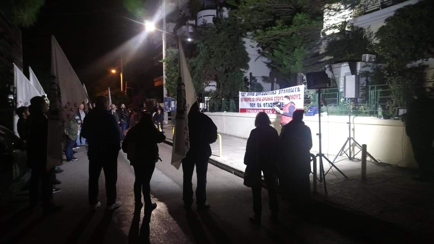 Συγκέντρωση διαμαρτυρίας αυτήν την ώρα έξω από το Δημαρχείο Αλίμου