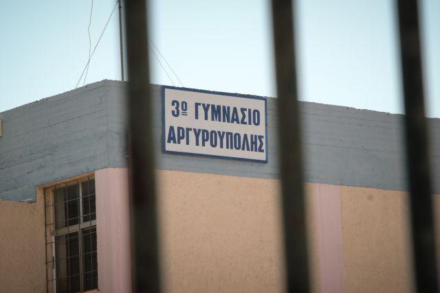 Αργυρούπολη: Κατάληψη σχολείου μετά από αυτοχειρία μαθητή