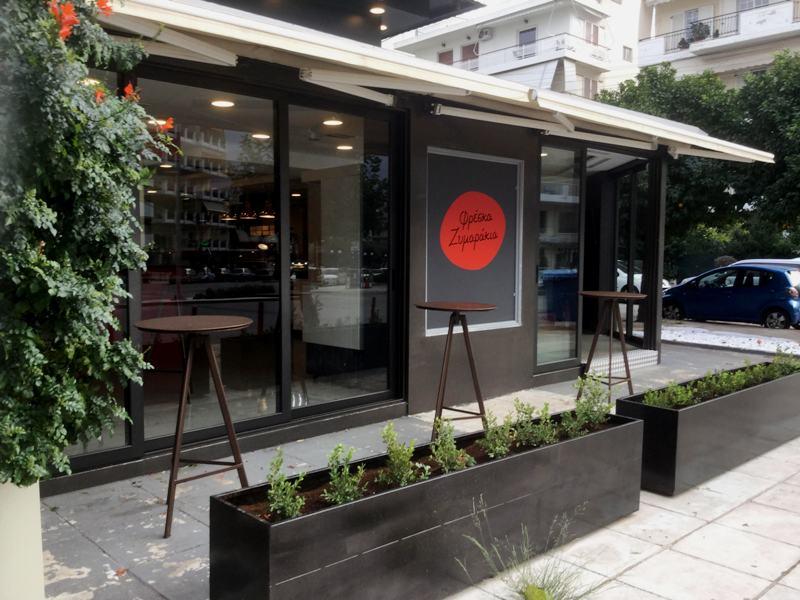 Τα «Φρέσκα Ζυμαράκια» είναι η νέα άφιξη στο Άνω Καλαμάκι