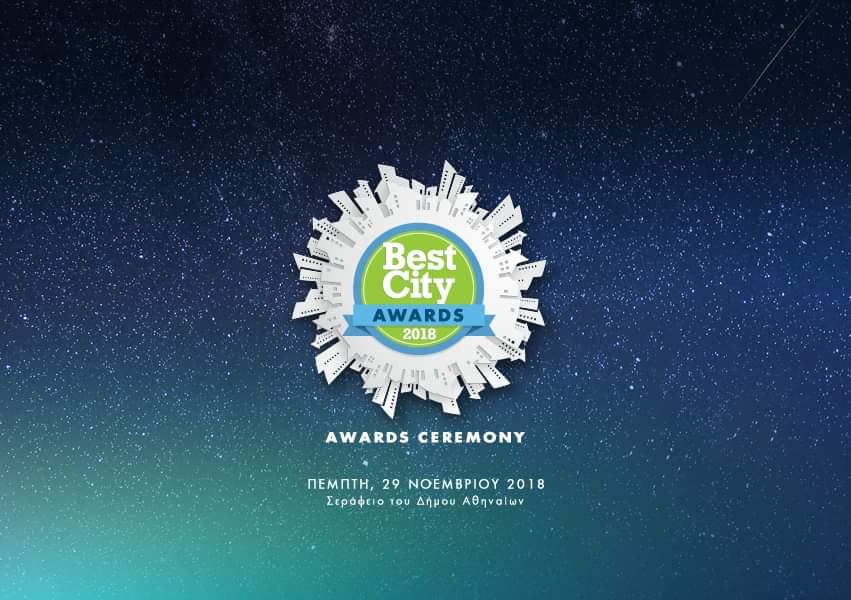 Δύο χρυσά βραβεία απέσπασε ο Δήμος Αλίμου στα Best City Awards 2018