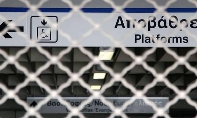 Μόλις το 33% των εργαζομένων σε Μετρό και ΗΣΑΠ απήργησε –Οι υπόλοιποι δήλωσαν άδεια