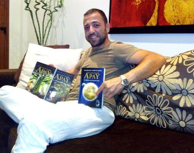 «Το δέντρο του Άραϋ»: Γνωρίστε το βιβλίο που έχει ως αφετηρία του το Κτήμα Γερουλάνου