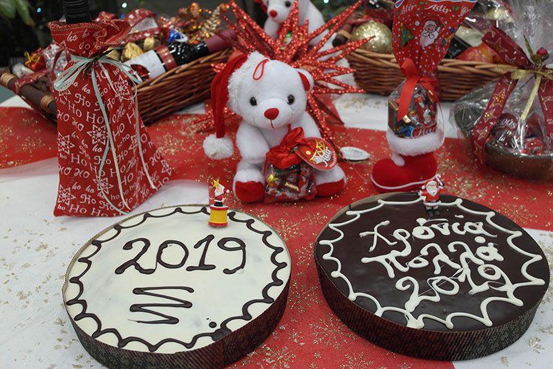 Αλετράς: Βασιλόπιτες για να ξεκινήσει «γλυκά» η χρονιά