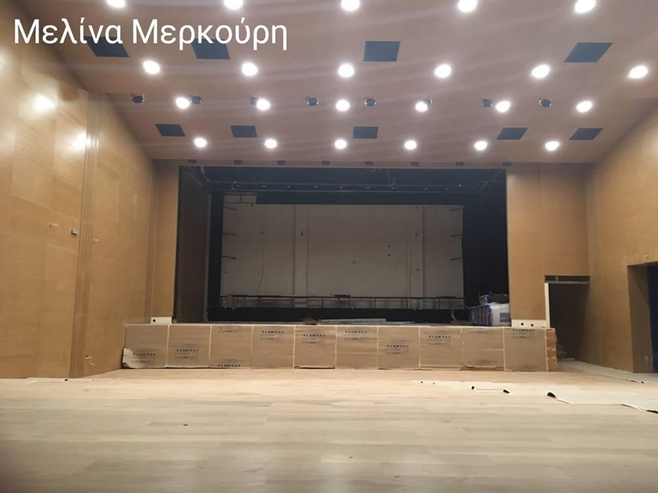 Γλυφάδα: Ριζική ανακαίνιση για το δημοτικό θέατρο «Μελίνα Μερκούρη» - H ανακοίνωση του Δημάρχου