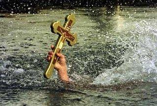 Τι ώρα και πουθα γίνει η ρίψη του Τίμιου Σταυρού την Κυριακή