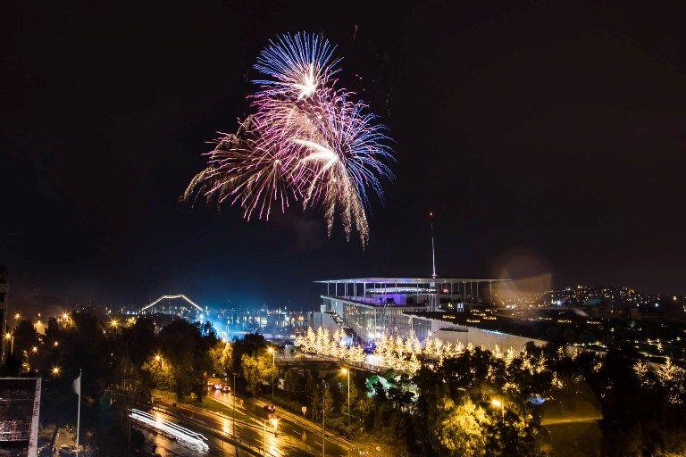 13.000 κόσμου είπαν το «Καλή χρονιά» στο Κέντρο Πολιτισμού Ίδρυμα Σταύρος Νιάρχος