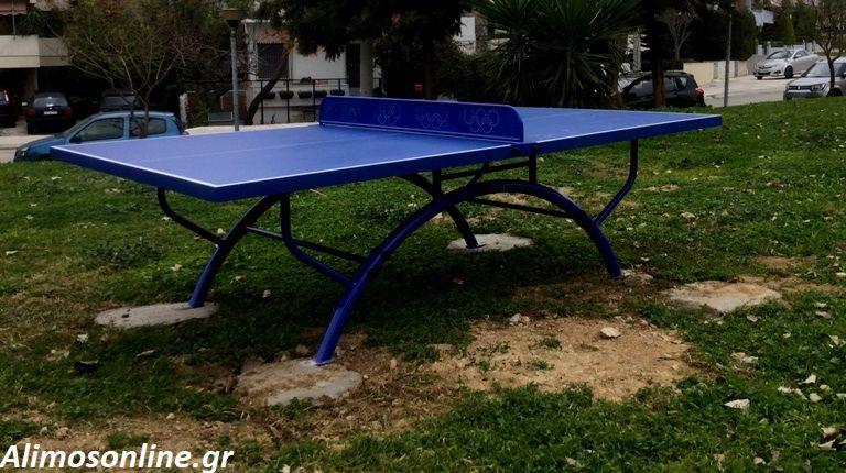 Τραπέζια πινγκ-πονγκ τοποθετούνται σε κεντρικές πλατείες του Αλίμου