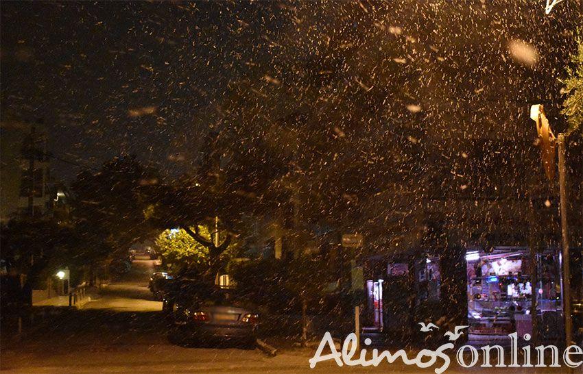 Τα πρώτα χιόνια στον Άλιμο