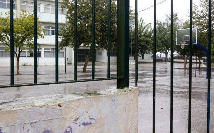 Κλειστά αύριο τα σχολεία λόγω απεργίας των δασκάλων